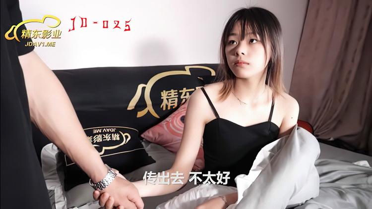 Amateur - Rebellious student [Jingdong / HD 720p]