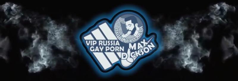 Amateur - Amateur Russian Gay Porn [Max-Dickson.com / FullHD, HD 1080p/720p]