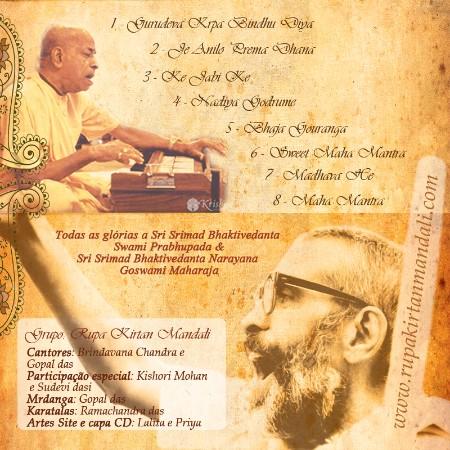(Bhajan) VA-Rupa Kirtan Mandali Bengali Bhajans(2012)MP3 320kbps@mickjapa108 [ENG]