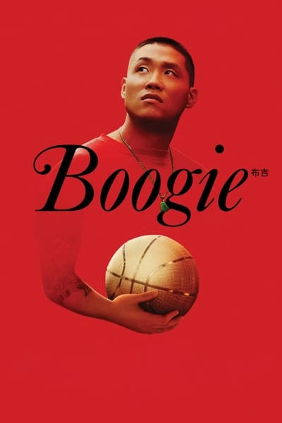 Boogie 2021 1080p BluRay DTS-HD MA 5 1 X264-EVO