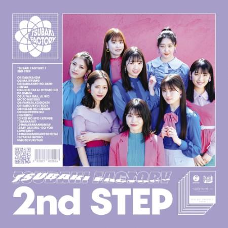 Tsubi Factory - 2nd STEP (2021)  [ENG]
