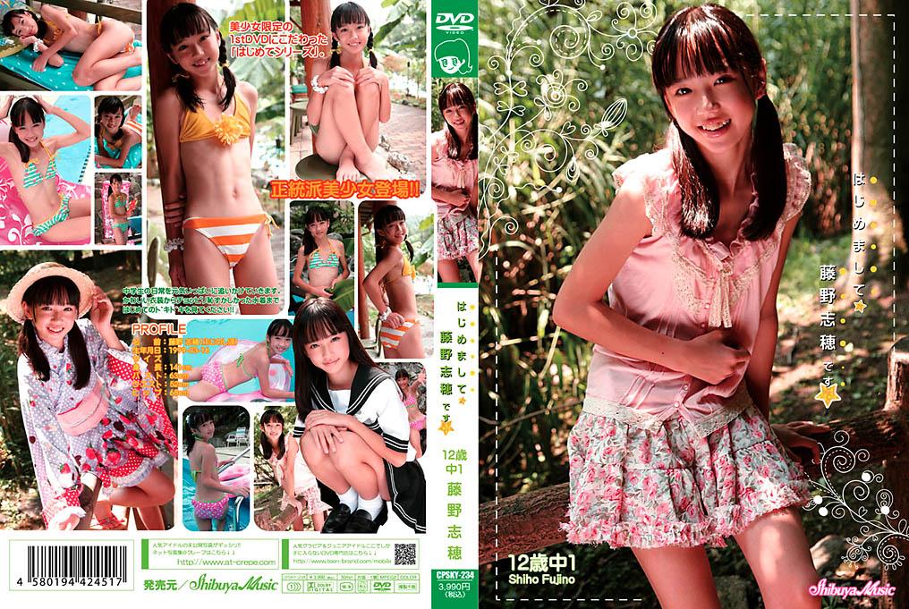 [CPSKY-234] Shiho Fujino 藤野志穂 – はじめまして☆藤野志穂です☆ 12歳中1