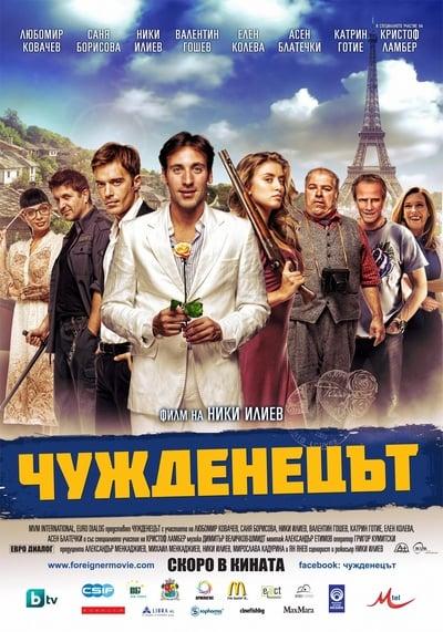 The Foreigner 2012 DVDRip x264-BiPOLAR