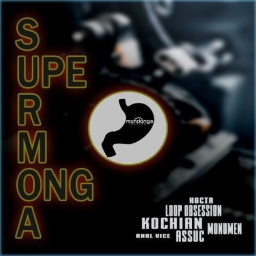 Mondonga Records - Supermonga (2021)