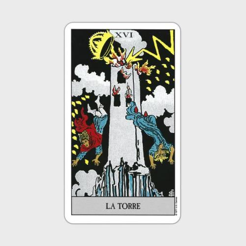 Semantica Records - La Torre (2021)