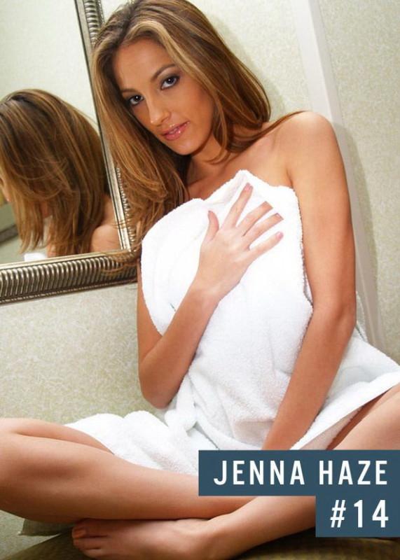 Jenna Haze - Sexual Blacktivity [Porn / SD 336p]